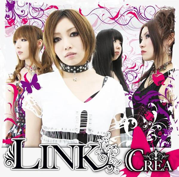 CREA_LINK1