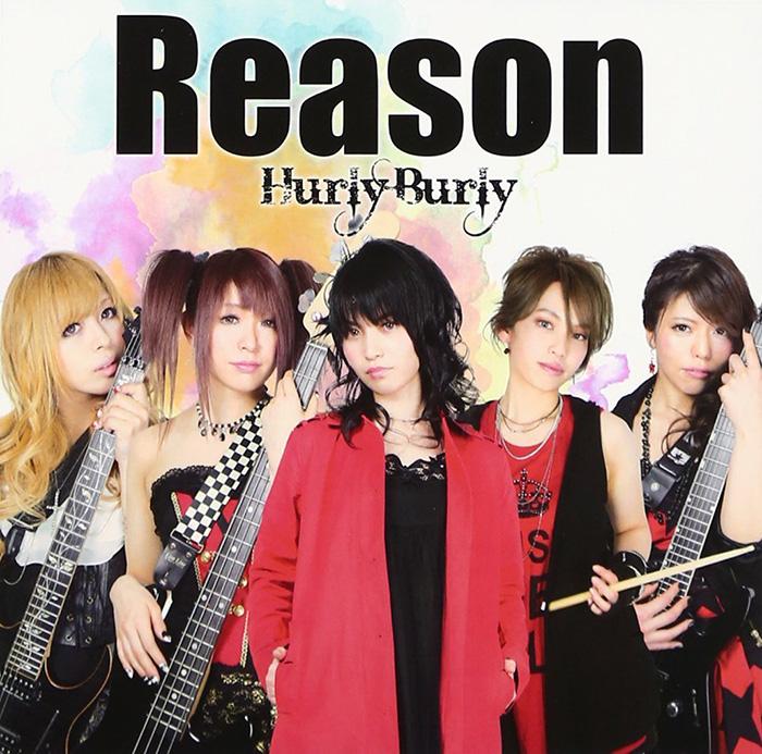 Hurly-Burly_Reason1